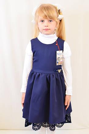 5aee3598eab6 Школьный сарафан красивый с кружевом цвет синий, черный  продажа ...