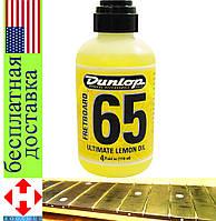 Лимонное масло Dunlop 65 Fretboard Ultimate Lemon Oil для чистки и защиты грифа гитары