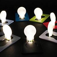 Лампочка-визитка «Doulex»