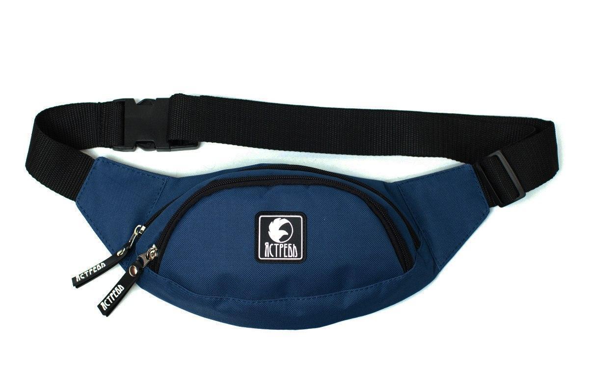 Поясная сумка Ястребь - Double pack 55