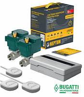 Система защиты от потопа СКПВ Neptun Bugatti ProW + 1/2'' 2014 (комплект)