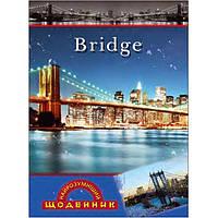 """Дневник ученический 109728 """"Bridge"""" (Y)"""