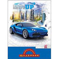 """Дневник ученический 109733 """"Concept drive UP"""" (Y)"""