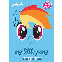 """Дневник школьный LP17-262-2 """"Little Pony"""" (Y)"""