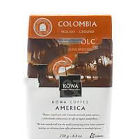 Кофе в зернах Kowa Colombia (Колумбия) моносорт 100% арабика 250 г
