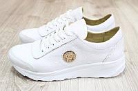 Женские кроссовки кожаные белого цвета