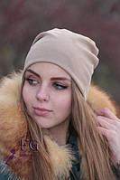 Трикотажные женские шапки женские (набор из 3 штук)