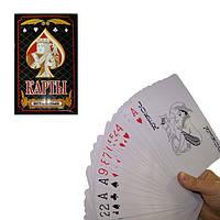 Гигантские игральные карты формата А5