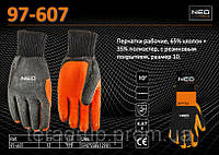 """Перчатки с резиновым покрытием 10"""", NEO 97-607"""