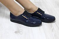 Кожаные туфли на низком ходу, синий лак