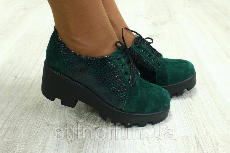 Туфли замшевые зеленые на тракторной подошве - Stilnoff в Ровненской области