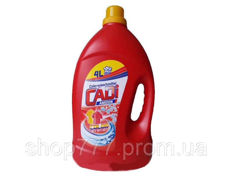Гель для прання Cadi Color, 4л