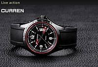 Часы мужские наручные Curren Phantom black