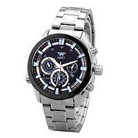 Часы мужские наручные AMST Hamilton silver-black-black