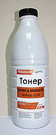 Тонер A-PRO KONICA MINOLTA Bizhub 3320/ TNP-41/ 43 (290г/флакон) Premium