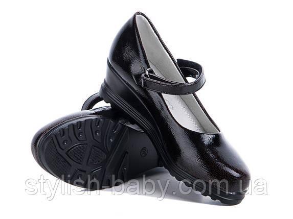 Детская обувь оптом. Детские туфли бренда Солнце (Kimbo-o) для девочек (рр. с 30 по 37), фото 2