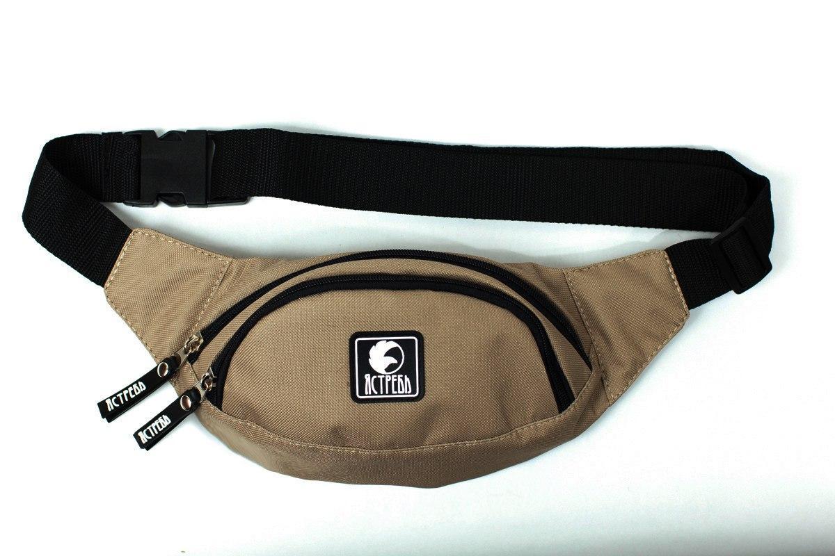 Поясная сумка Ястребь - Double pack 50