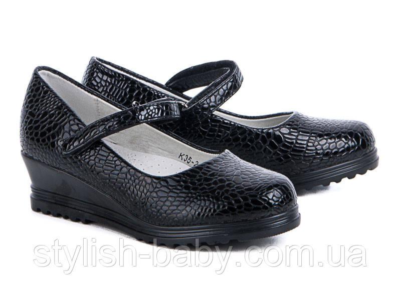 Детская обувь оптом. Детские туфли бренда Солнце (Kimbo-o) для девочек (рр. с 30 по 37)