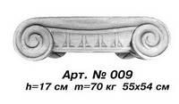 Капитель колонны 52х54 см, Н=17 см