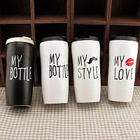 Термокружка керамическая My Bottle, 4 вида