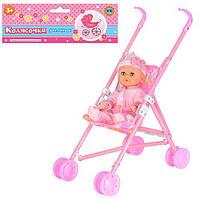 Кукольная коляска в комплекте с куклой R 86306, в кульке