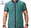 Клетчатая зеленная рубашка