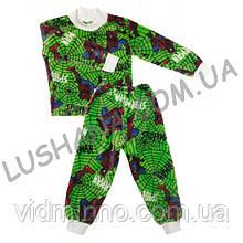 Махровая пижама Звезда на рост 116-122 см - Вельсофт