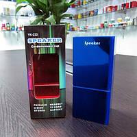 Портативный динамик Холодильник YK-222 (USB + TF + радио)