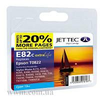 EPSON Stylus Photo R-270/390/RX-590 Cyan + 20% 16 ml (101E008202/110E008202) E81/82C Jet Tec
