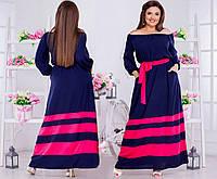 Вечернее платье приталенного силуэта с спадающими плечиками. Пояс в комплекте.