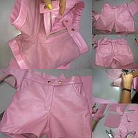 Шорты из натуральной кожи розовые пошив под заказ ателье кожа