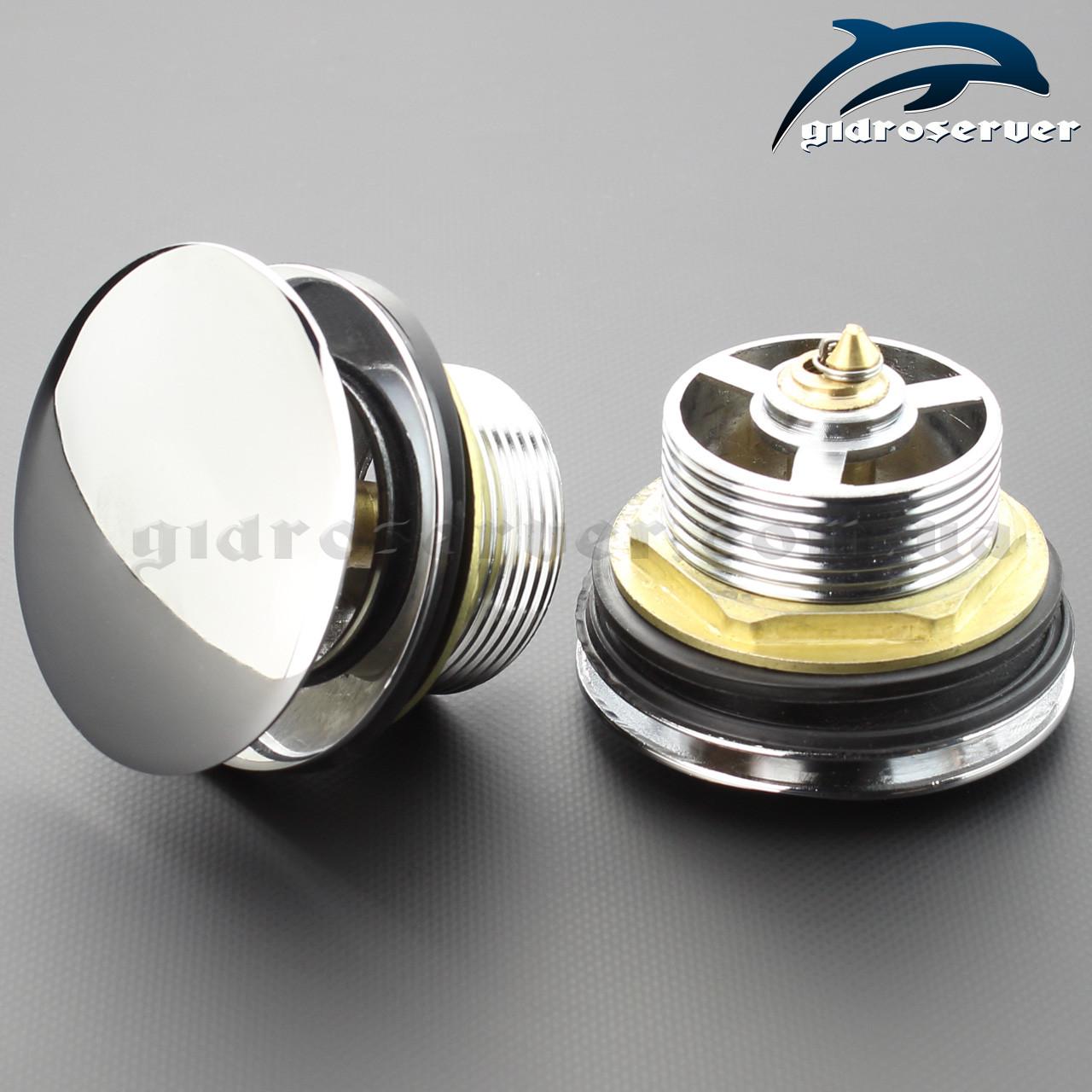 Донный клапан для поддона душевой кабины, гидромассажного бокса DK - 02 улучшенный.