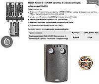 Монтаж комплекта оборудования Meibes (Action-2)