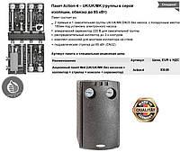 Монтаж комплекта оборудования Meibes (Action-4)