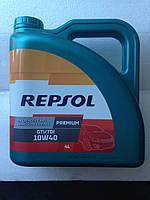 Моторное масло Repsol GTD/TDI 10w40