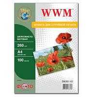 Фотобумага WWM шелковисто - матовая 260г/м кв, A4, 100л (SM260.100)