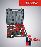 Гидравлический комплект для рихтовки кузовов Sky Rack SR-952