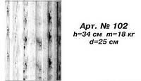 Колонны Средняя часть колонны D=24 см, Н=34 см