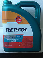 Моторное масло Repsol multivalvulas 10w40  20
