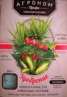 Удобрение для комнатных растений Агроном профи 300 г