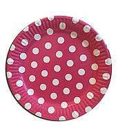 """Тарелки бумажные одноразовые детские """" Горох розовый """". 18 см.10 шт."""