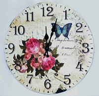 Часы настенные Ч503-1