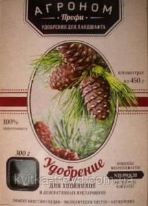 Удобрение для хвойных и декоративных кустарников Агроном профи 300гр