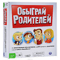 Игра настольная Обыграй родителей Spin Master (SM34512)