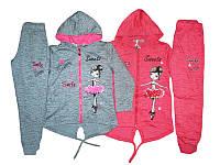 Костюм спортивный-двойка для девочки, Grace, размеры 104,116, арт. B-70087