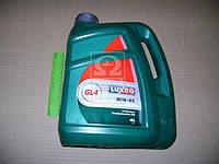 Масло трансмисс. LUXE CLASSIC 80W-85 GL-4 (Канистра 4л) 537