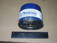 Фильтр масляный ВАЗ 2105, 2108-10, 2112 ЛЮКС (пр-во г.Ливны) 2105-1012005-03