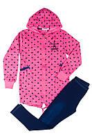 Спортивный костюм для девочки Grace Венгрия размеры 134-164