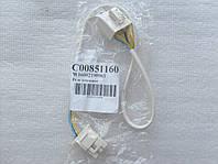 Реле тепловое (датчик) для холодильника Indesit C00851160