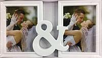 """Фото рамка коллаж белая на 2 фото """"Я и ТЫ"""" 16BS09025-24"""